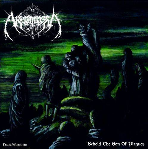 Akrotheism – Behold the Son of Plagues