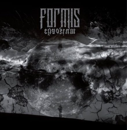 Formis – Chaozium