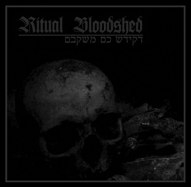 RITUAL OF BLOODSHED – OCEAN OF ASHES (EP)