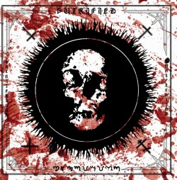 Putrified – Sacrilegious Purification